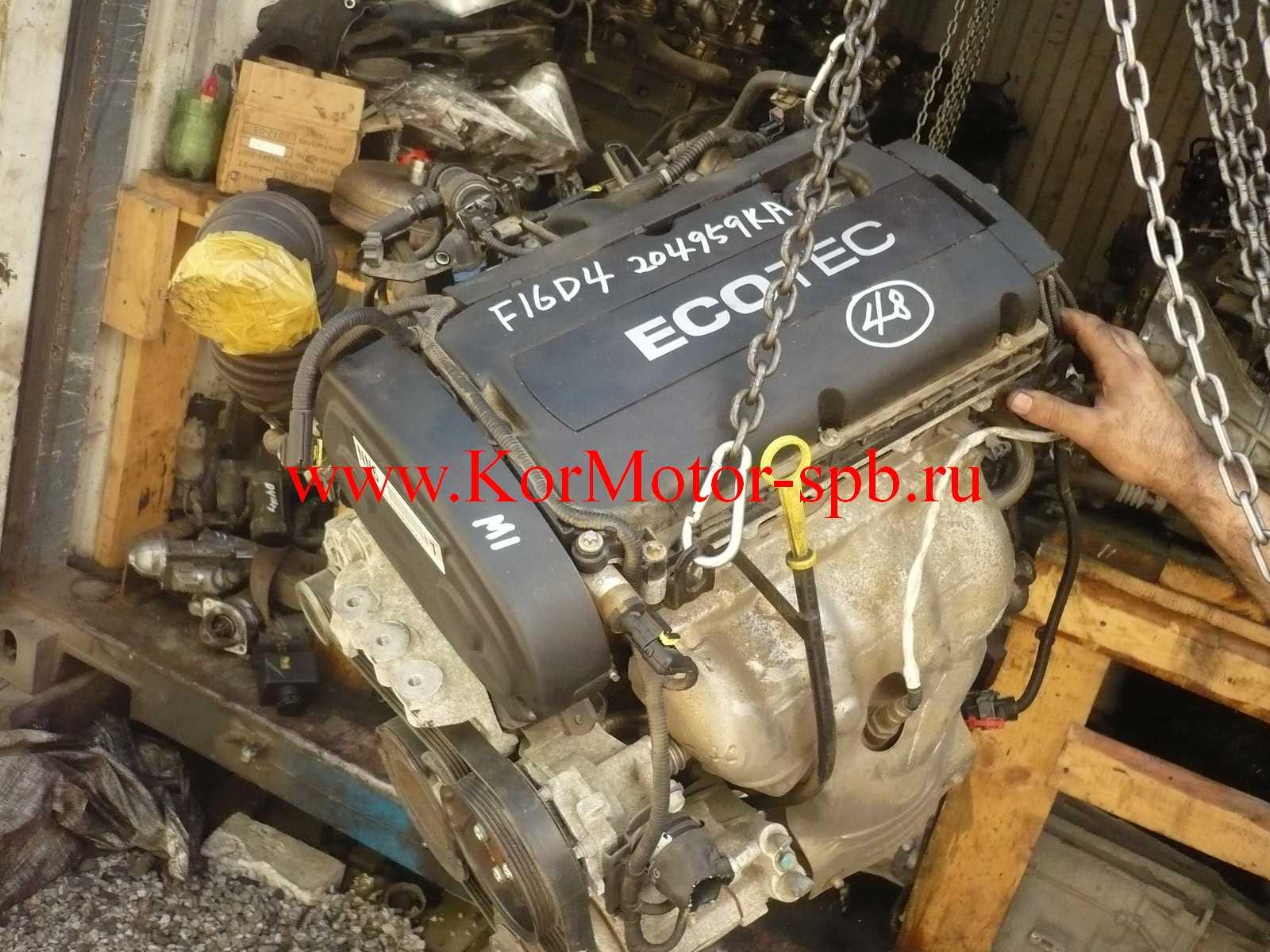 Купить двигатель Шевроле Авео 1.6(Chevrolet Aveo 1.6) F16D4