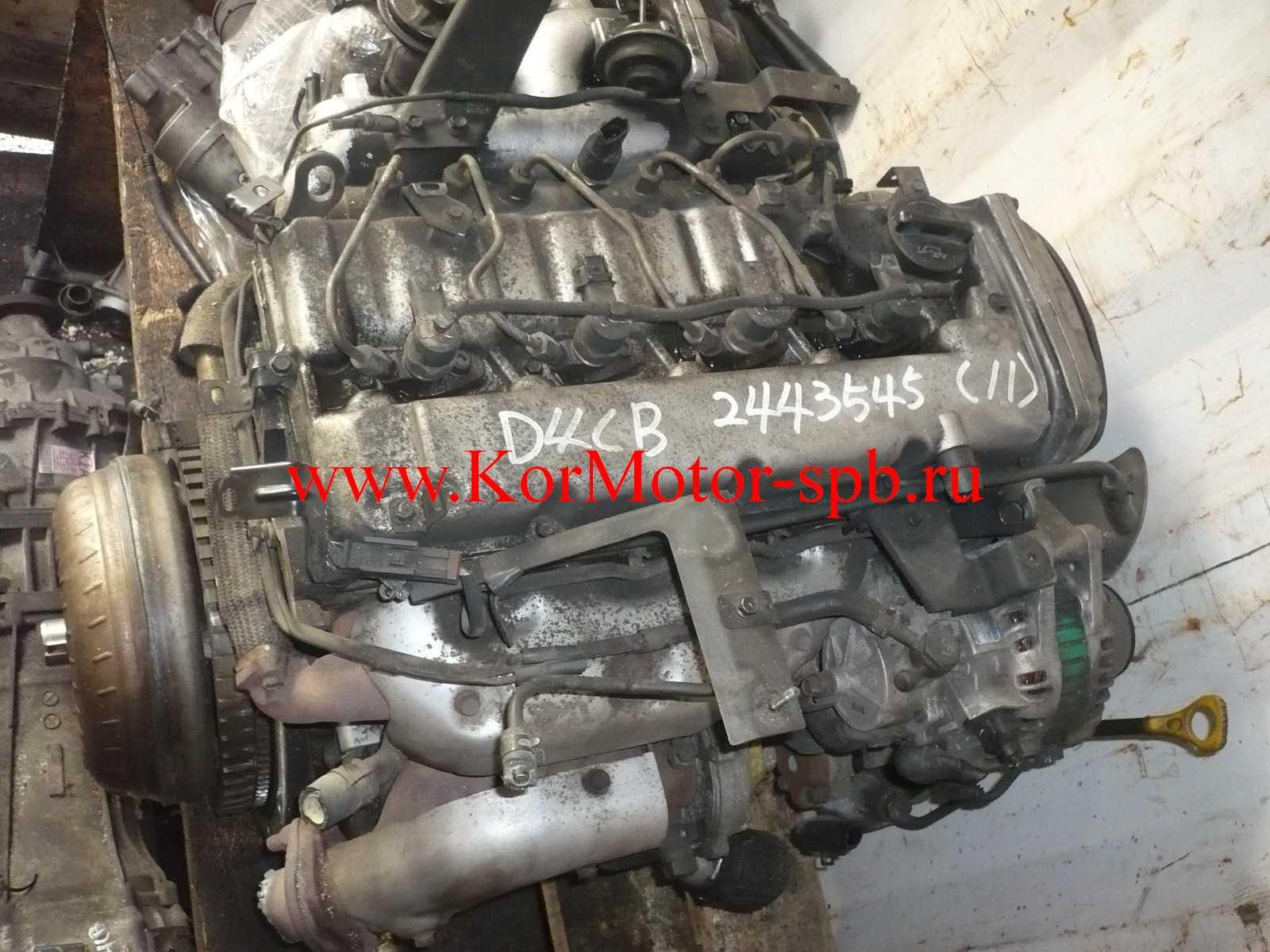 Купить двигатель для Hyundai Starex 2.5 D4CB 145hp