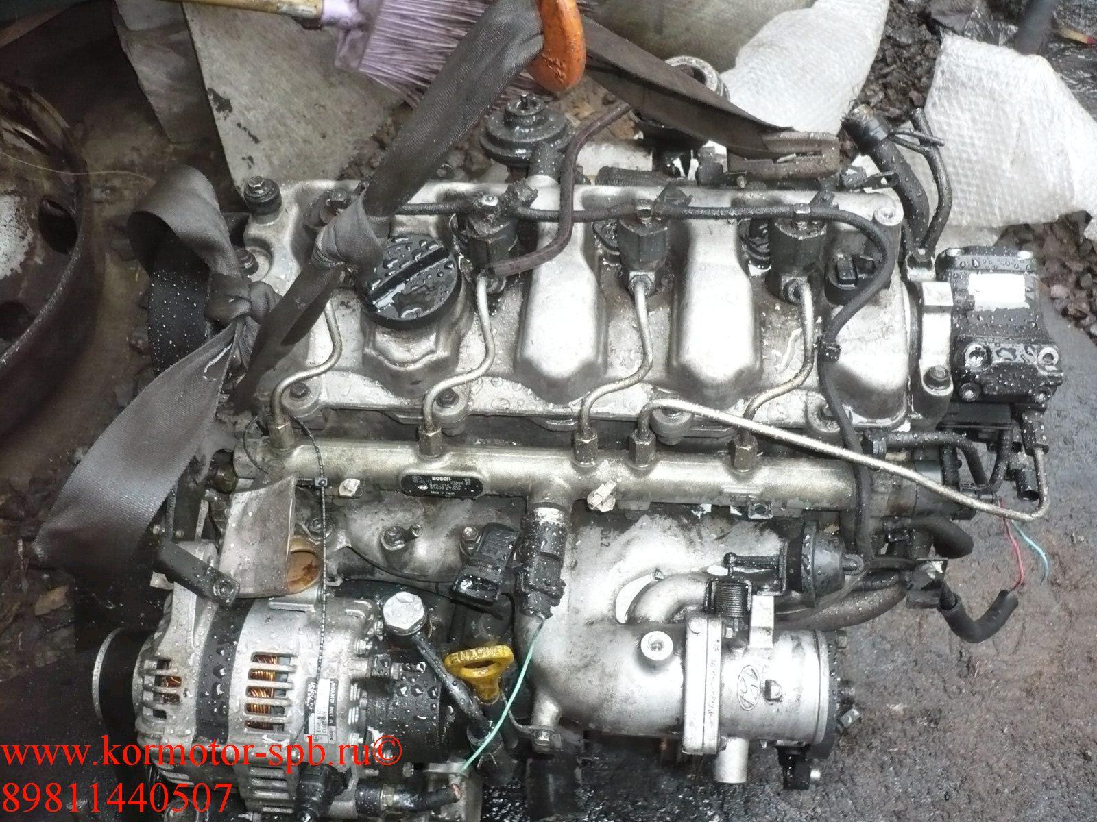 D4ea for Kia motors columbia mo