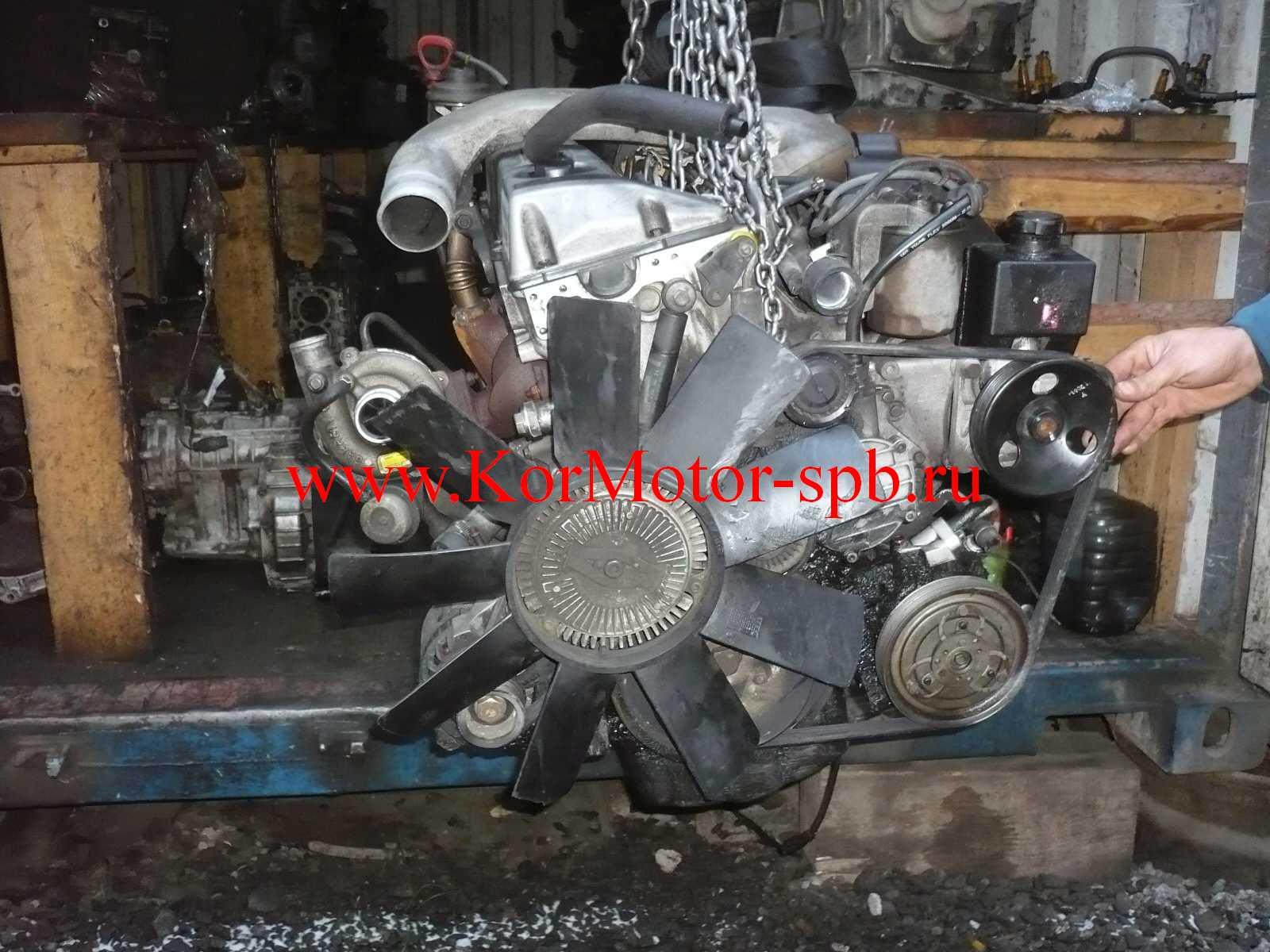 Купить двигатель  для SsangYong Korando 2.3