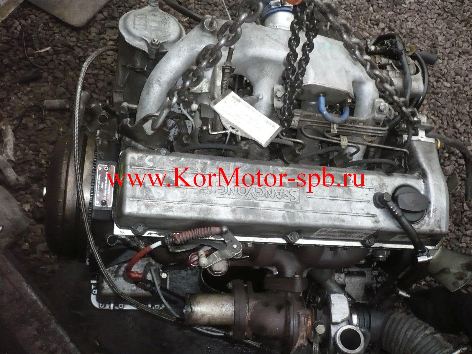 Купить двигатель для SsangYong Korando 2.9