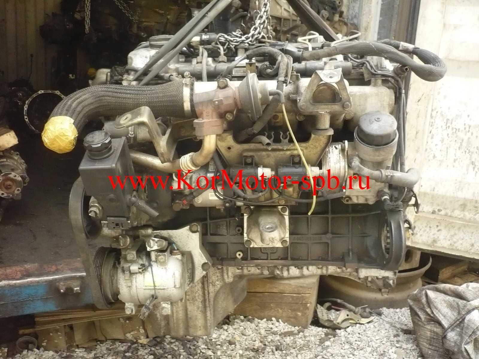 Двигатель Актион, Кайрон, Рекстон 2.7 дизель 665 d27dt