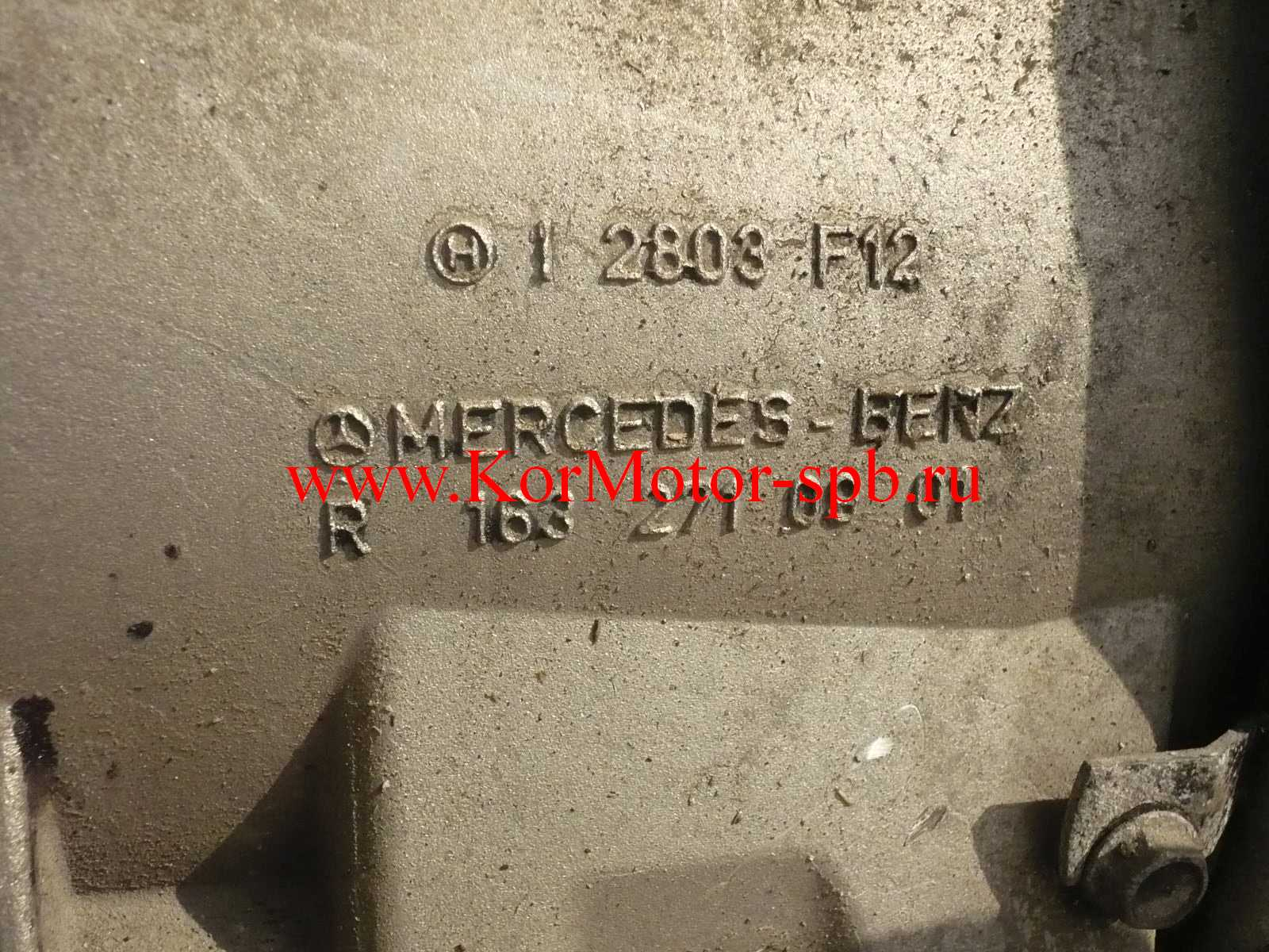 Купить автомат SsangYong MB R 1632710901 7202703000, 7202703100, 7202700300, 7202700300, 7202701200